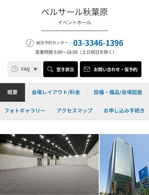 f:id:rinkaitsuyoshi:20180404205612j:plain