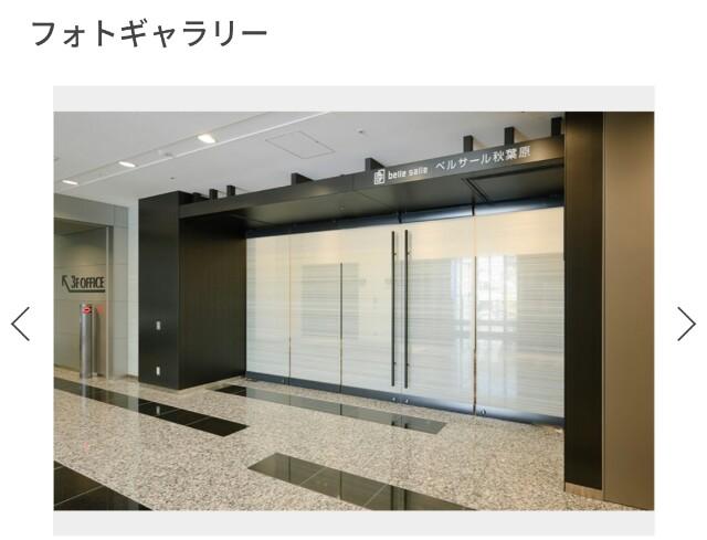 f:id:rinkaitsuyoshi:20180404205634j:plain