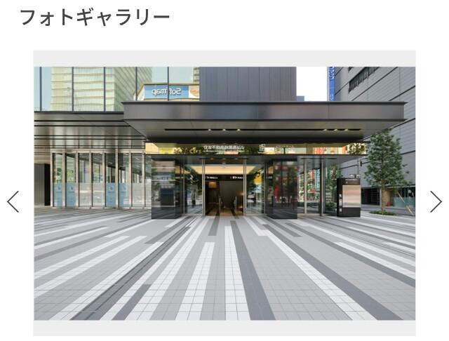 f:id:rinkaitsuyoshi:20180404223834j:plain