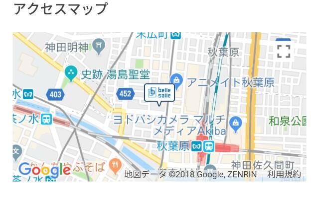 f:id:rinkaitsuyoshi:20180404223939j:plain