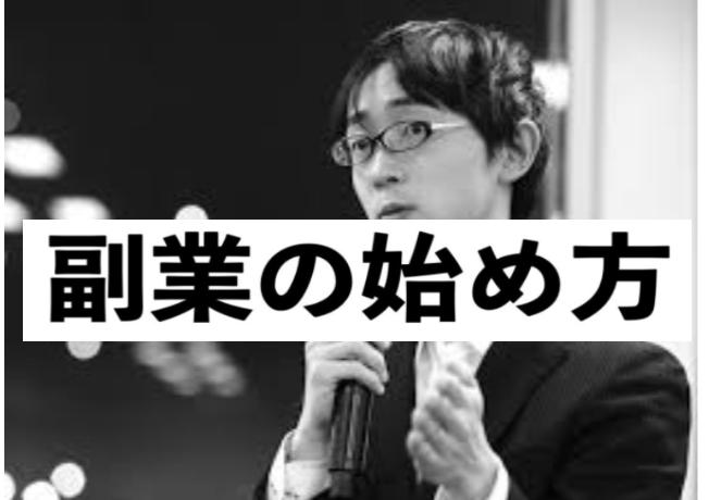 f:id:rinkaitsuyoshi:20180406144440p:plain
