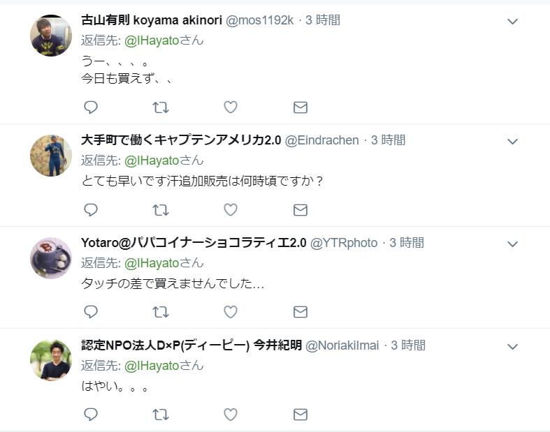 f:id:rinkaitsuyoshi:20180406144549p:plain