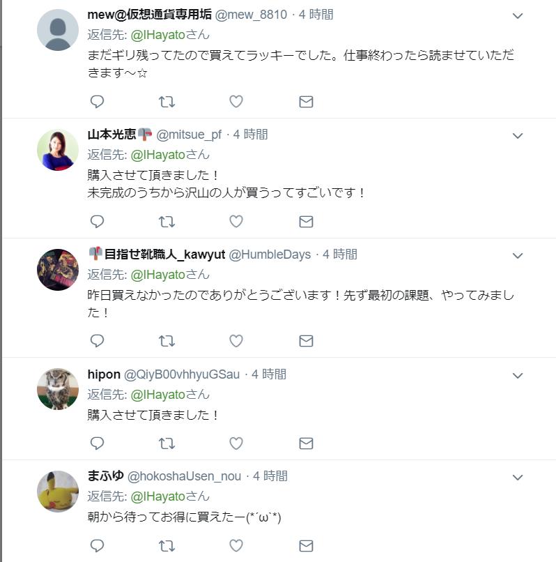 f:id:rinkaitsuyoshi:20180406144736p:plain