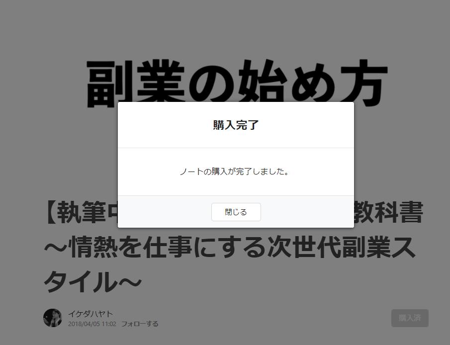 f:id:rinkaitsuyoshi:20180407132852p:plain