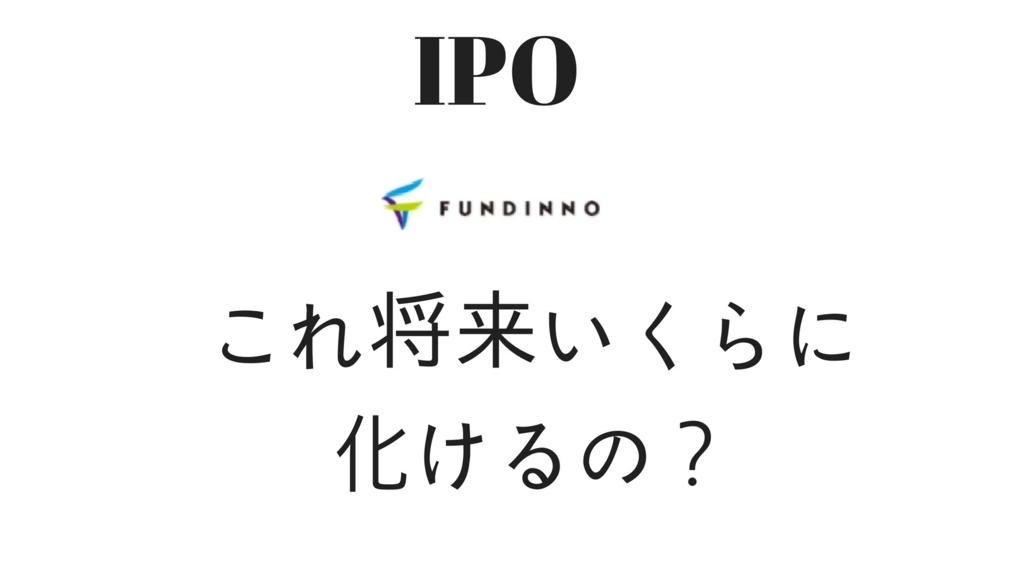 f:id:rinkaitsuyoshi:20180410192933j:plain
