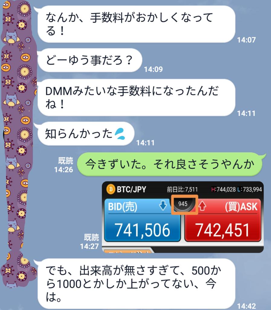 f:id:rinkaitsuyoshi:20180412233947p:plain