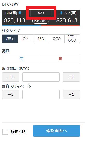 f:id:rinkaitsuyoshi:20180412234454p:plain