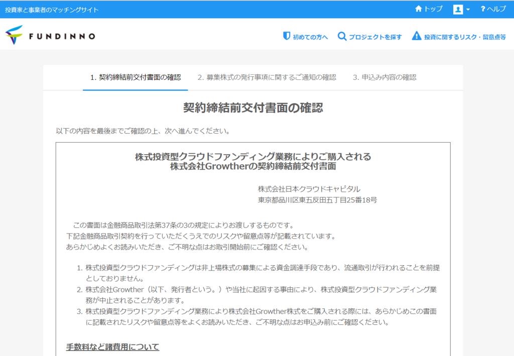f:id:rinkaitsuyoshi:20180415120129p:plain