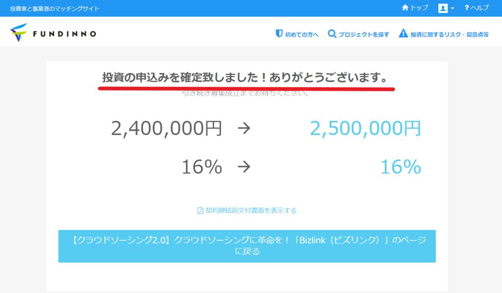 f:id:rinkaitsuyoshi:20180415122119p:plain