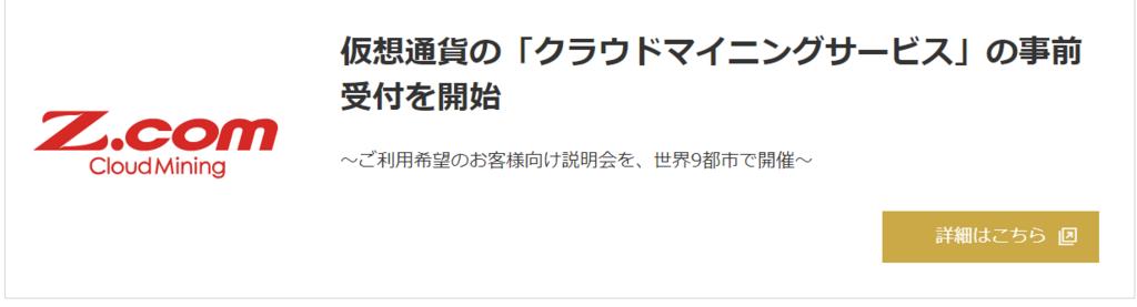 f:id:rinkaitsuyoshi:20180416141934p:plain