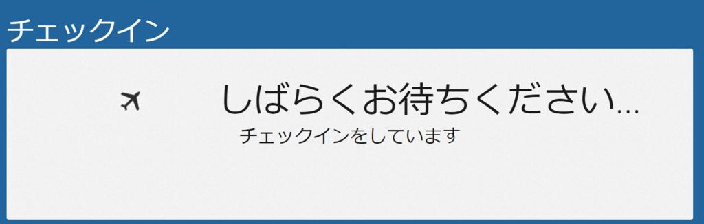 f:id:rinkaitsuyoshi:20180421034116p:plain