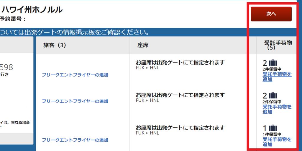 f:id:rinkaitsuyoshi:20180421040302p:plain