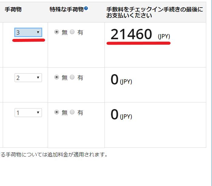 f:id:rinkaitsuyoshi:20180421040458p:plain