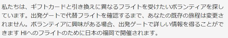 f:id:rinkaitsuyoshi:20180421041103p:plain