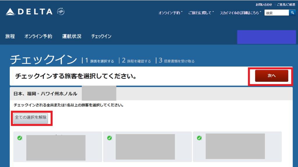f:id:rinkaitsuyoshi:20180421122738p:plain