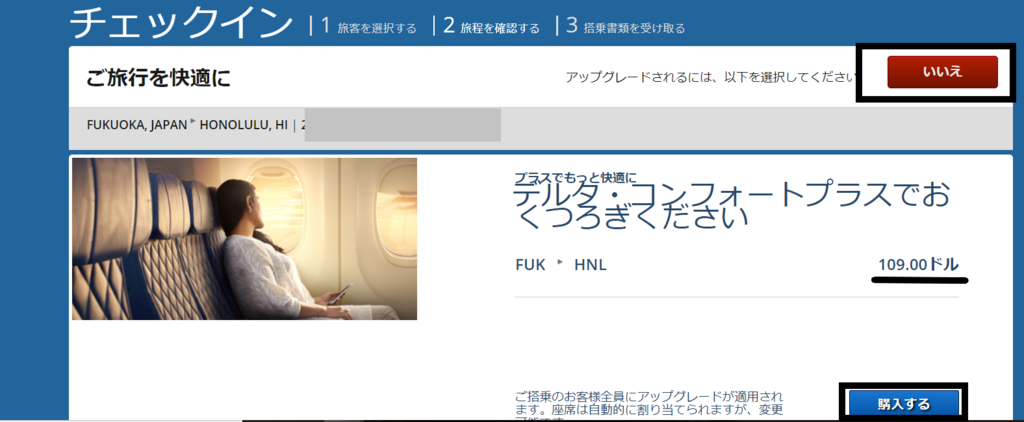 f:id:rinkaitsuyoshi:20180421125921p:plain