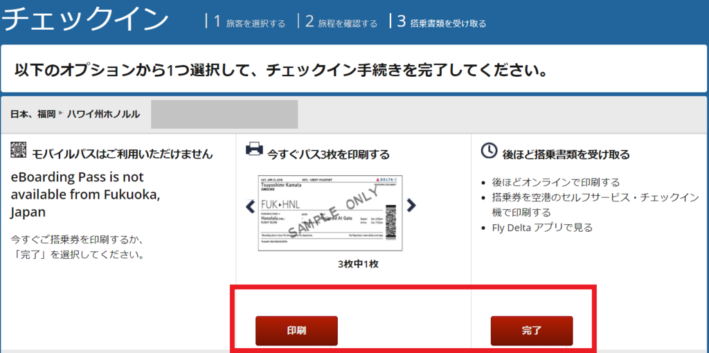 f:id:rinkaitsuyoshi:20180421130214p:plain