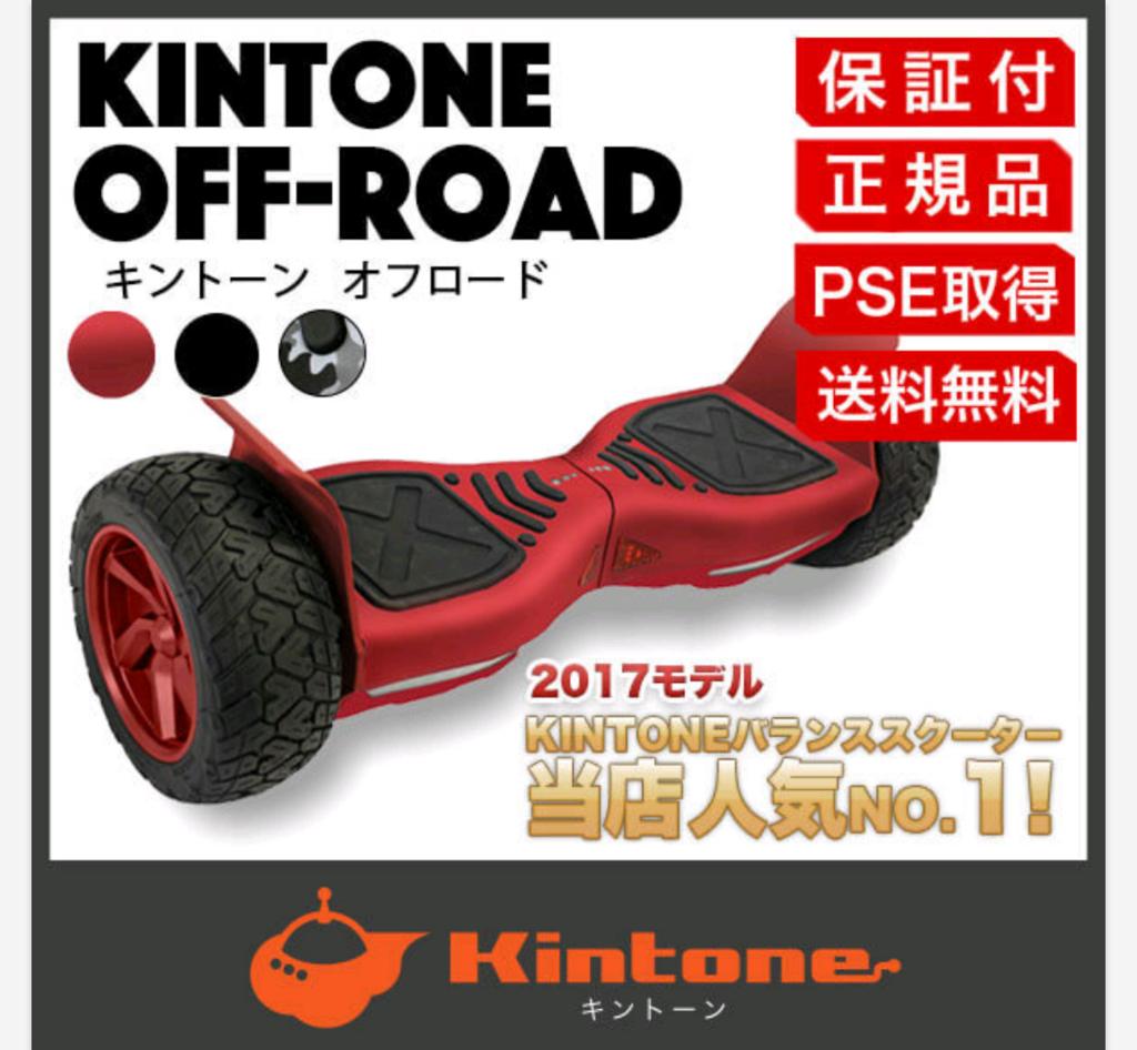 f:id:rinkaitsuyoshi:20180421140111p:plain