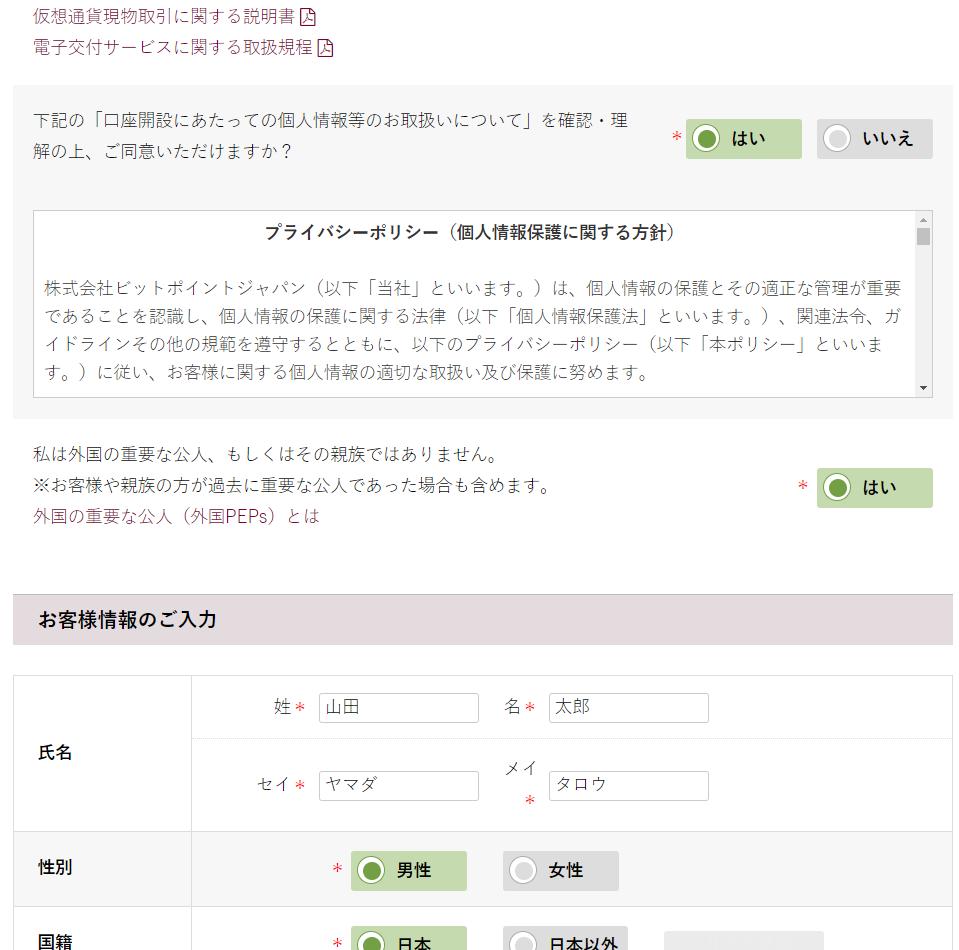 f:id:rinkaitsuyoshi:20180502095341p:plain