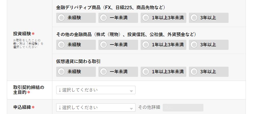 f:id:rinkaitsuyoshi:20180502095915p:plain