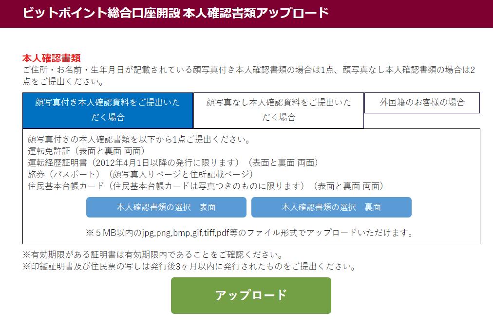 f:id:rinkaitsuyoshi:20180502100328p:plain