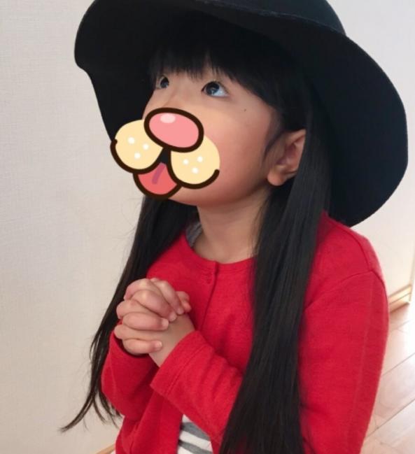 f:id:rinkaitsuyoshi:20180502101322p:plain
