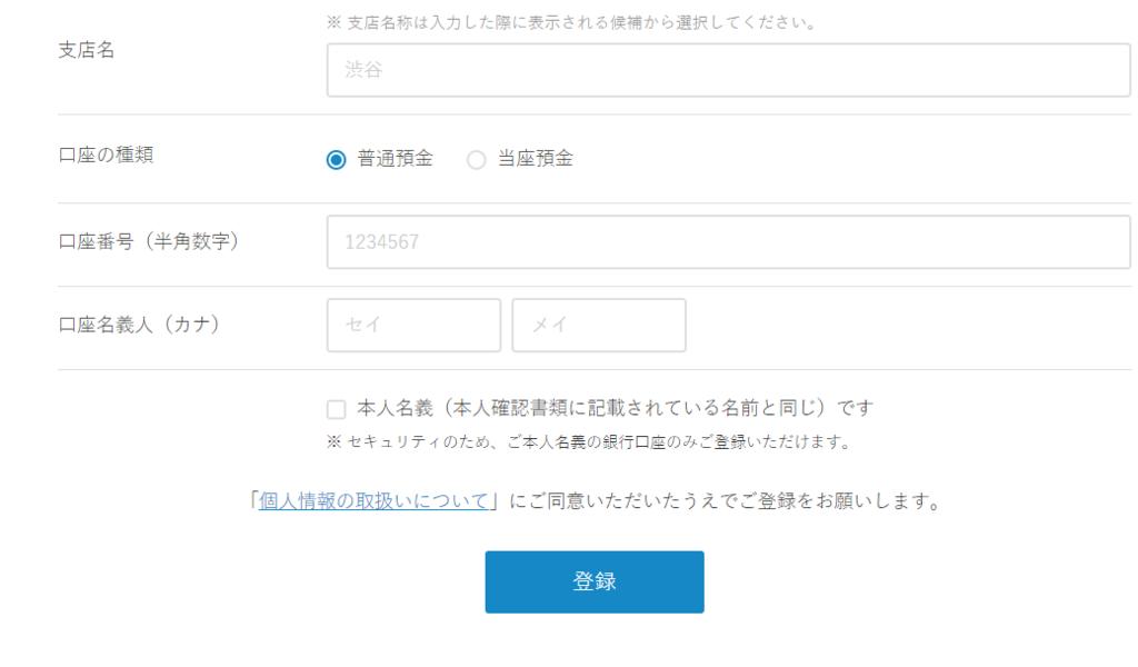 f:id:rinkaitsuyoshi:20180503114347p:plain