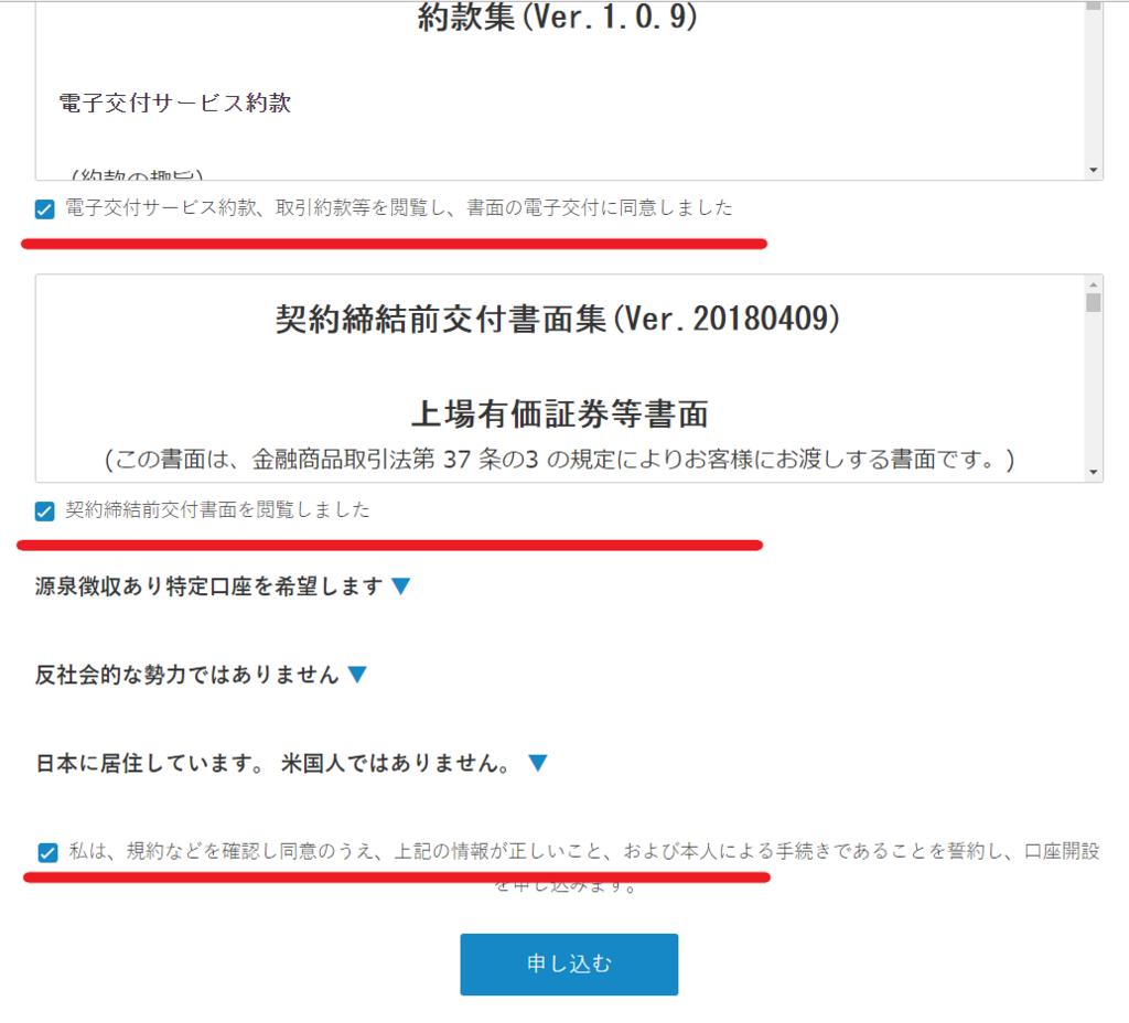 f:id:rinkaitsuyoshi:20180503120005p:plain