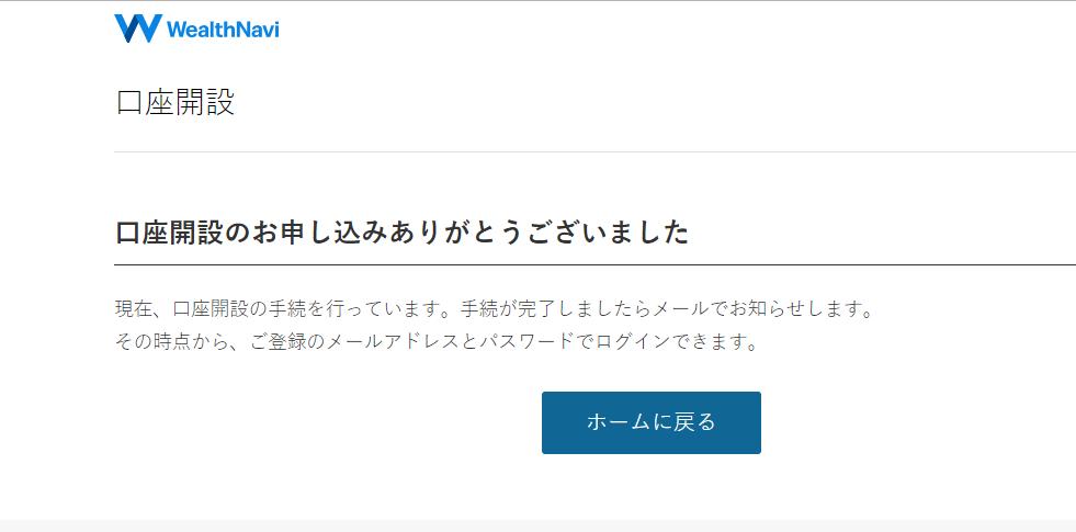 f:id:rinkaitsuyoshi:20180503121248p:plain