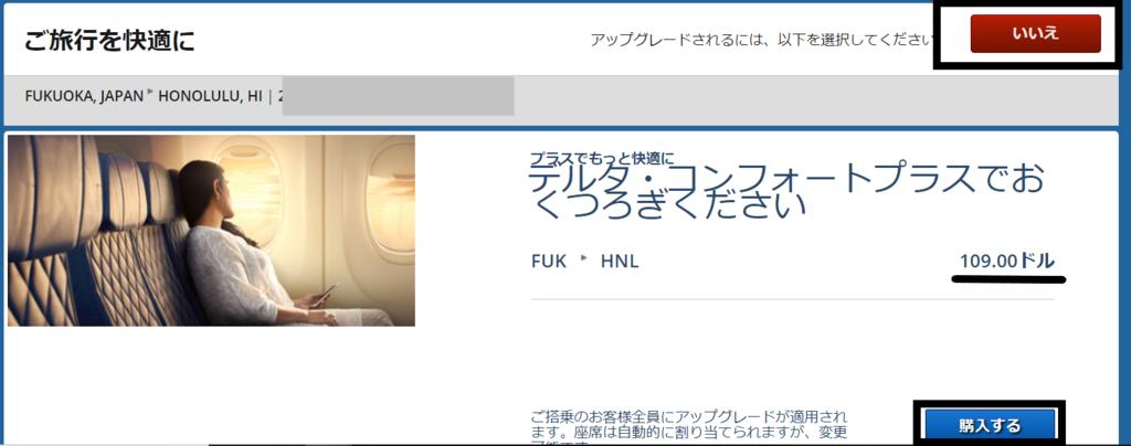 f:id:rinkaitsuyoshi:20180504103950p:plain