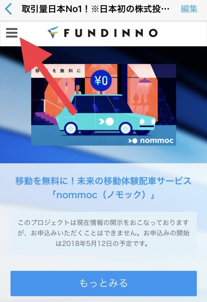 f:id:rinkaitsuyoshi:20180510184059j:plain