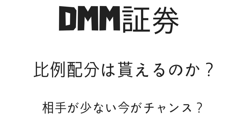 f:id:rinkaitsuyoshi:20180514101654j:plain