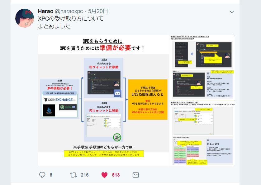 f:id:rinkaitsuyoshi:20180522171222p:plain