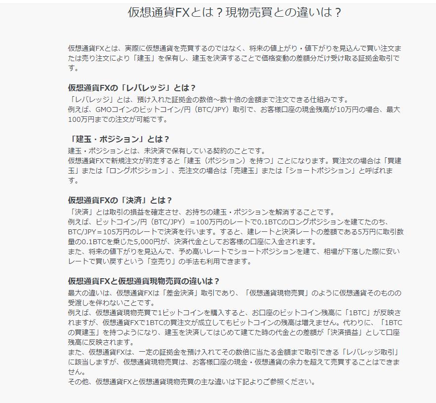 f:id:rinkaitsuyoshi:20180531042045p:plain