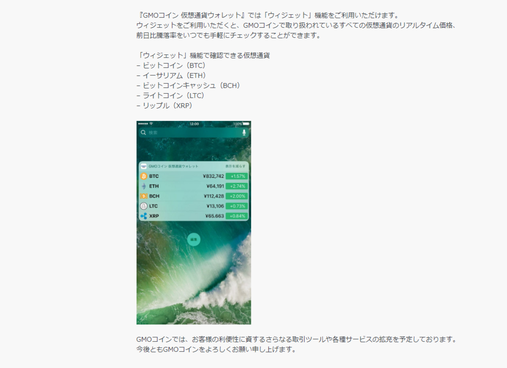 f:id:rinkaitsuyoshi:20180531043134p:plain