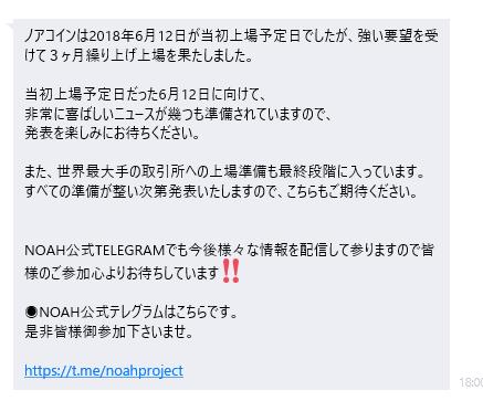 f:id:rinkaitsuyoshi:20180603185159p:plain