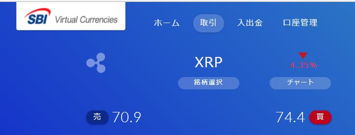 f:id:rinkaitsuyoshi:20180605191735p:plain
