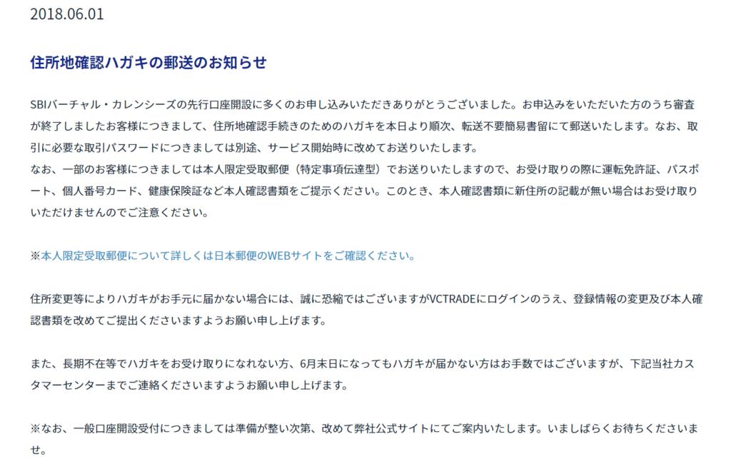 f:id:rinkaitsuyoshi:20180605191801p:plain