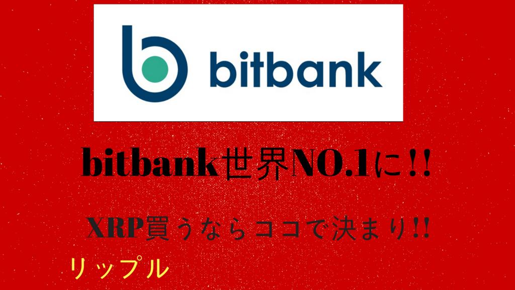 f:id:rinkaitsuyoshi:20180605195110j:plain