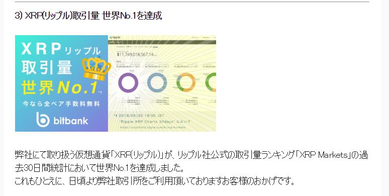 f:id:rinkaitsuyoshi:20180605195652p:plain