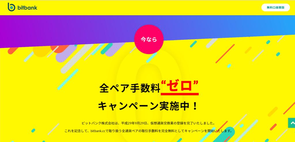f:id:rinkaitsuyoshi:20180605200337p:plain