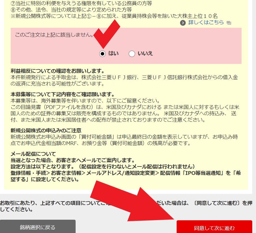 f:id:rinkaitsuyoshi:20180606165911p:plain