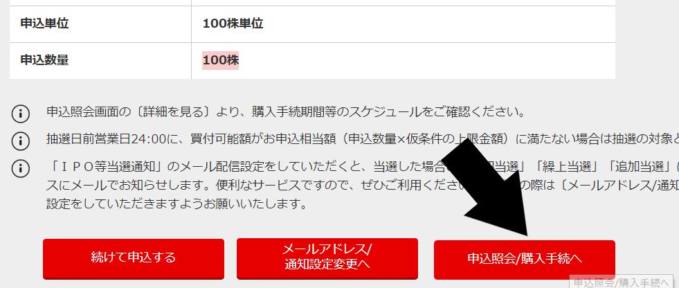 f:id:rinkaitsuyoshi:20180606171525p:plain
