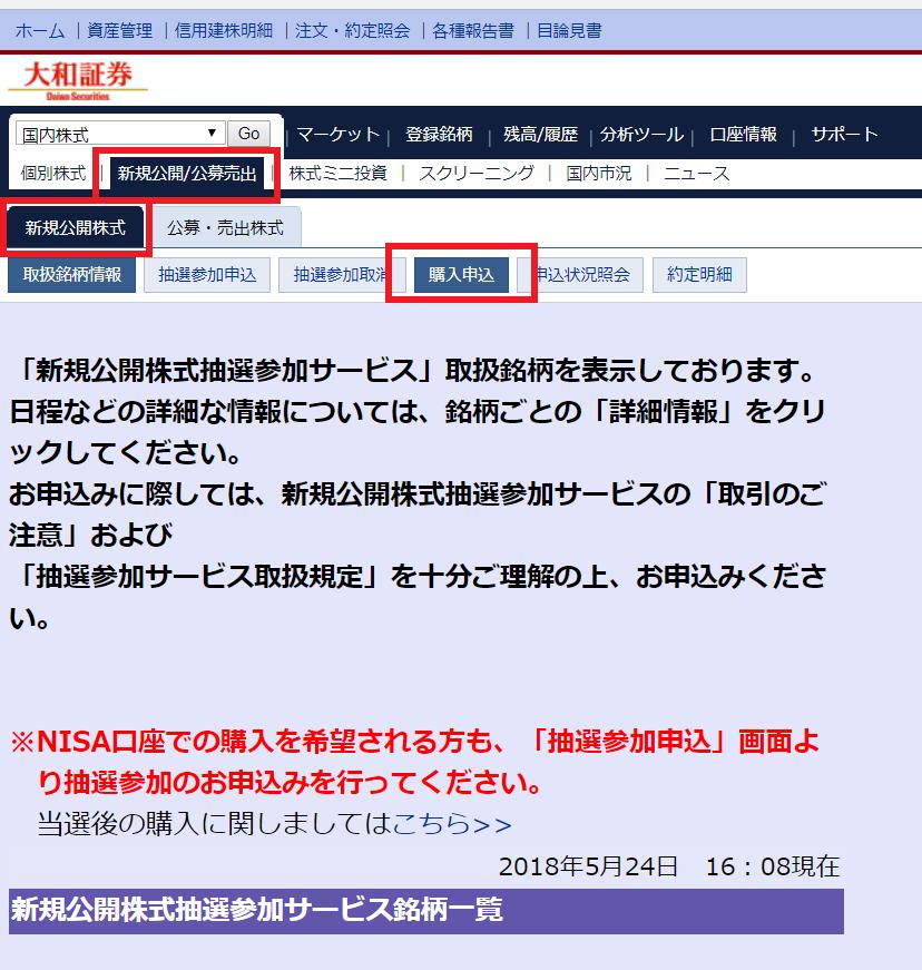 f:id:rinkaitsuyoshi:20180610185627p:plain