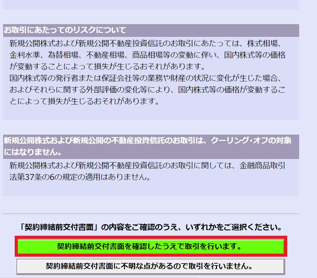 f:id:rinkaitsuyoshi:20180610185849p:plain