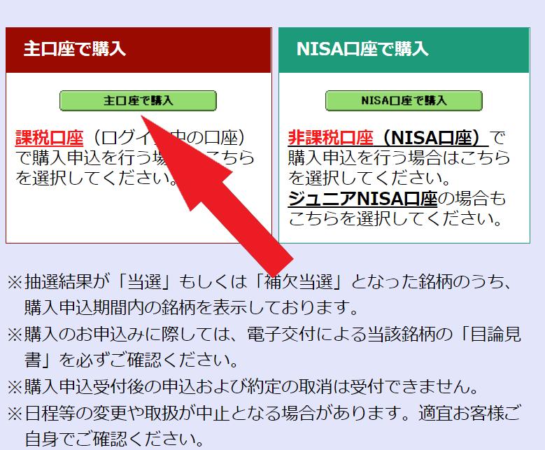 f:id:rinkaitsuyoshi:20180610190217p:plain