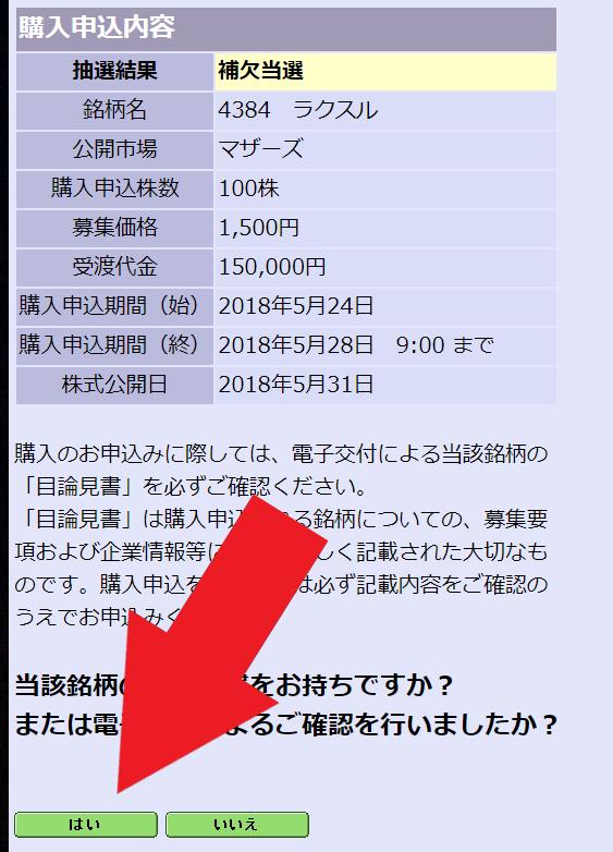 f:id:rinkaitsuyoshi:20180610191401p:plain