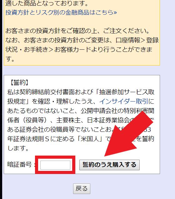 f:id:rinkaitsuyoshi:20180610191615p:plain