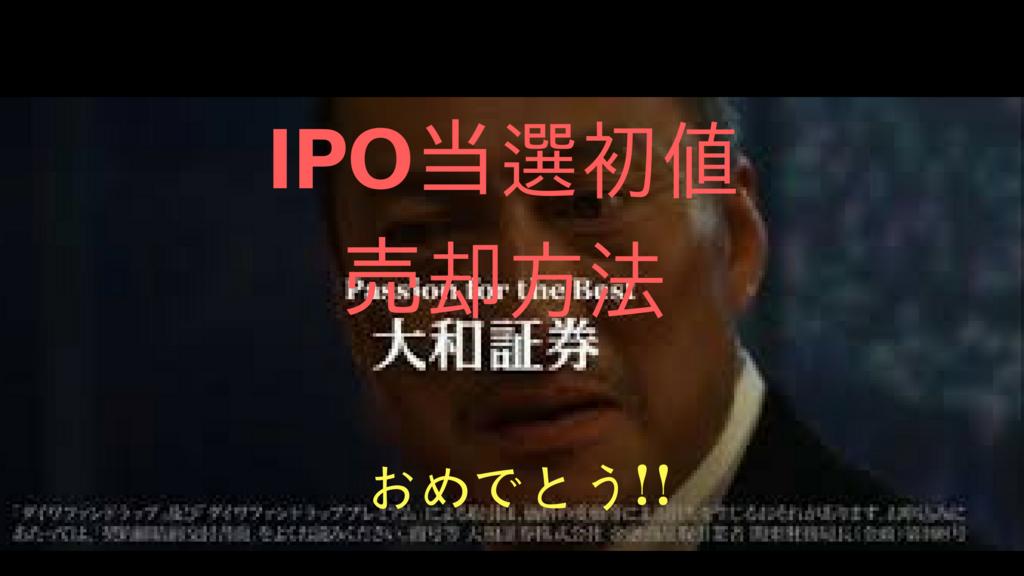 f:id:rinkaitsuyoshi:20180613050442j:plain