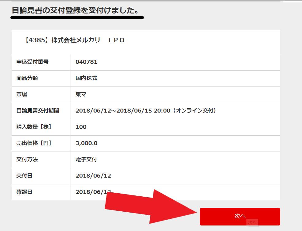 f:id:rinkaitsuyoshi:20180613053739p:plain